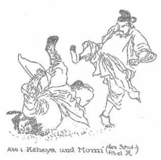 Representación del enfrentamiento entre Taima no Keyaha y Nomi no Sukone